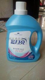 正品蓝月亮洗衣液 武汉地区低价供应 货到付款