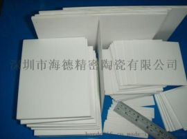绝缘陶瓷板 耐磨陶瓷板 氧化铝陶瓷板