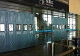 沈阳铁路火车站棉门帘