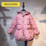 童装羽绒服中长款短裤加厚冬装韩版中大童儿童时尚外套