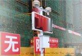 臨潼區哪余有賣揚塵檢測儀13891919372