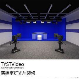 录制系统主机 演播室互动 虚拟抠像慕课制作一体机