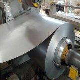 天津專業生產鋁帶 LY12 6063鋁帶廠家加工