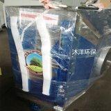 厂家定制  油水分离器 隔离水或油耐高温耐腐蚀