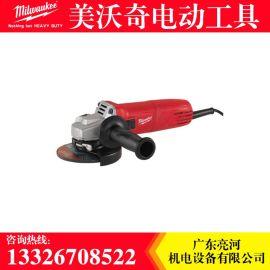 美国Milwaukee米沃奇AG10-125重型工业级角磨机打磨机手砂机