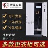 員工更衣櫃儲物櫃帶鎖洗浴健身換衣櫃存包櫃鐵皮衣櫃