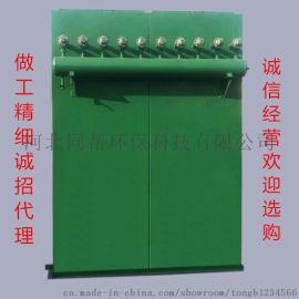 沧州布袋除尘器生产厂家哪家好同帮环保