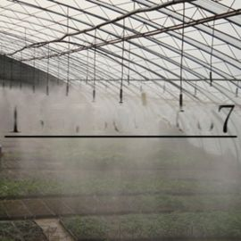 厂家免费设计蔬菜大棚喷溉设备 旋转十字雾化喷头