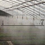 廠家免費設計蔬菜大棚噴溉設備 旋轉十字霧化噴頭