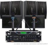 狮乐AV108/BX118教室无线蓝牙音箱功放 厂家直销