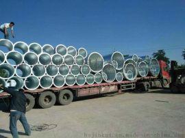 榆林正規廠家常年供應市政排污用鋼波紋涵管