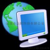 众辉网络桌面  延时电脑同屏投屏桌面推送云桌面