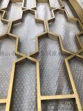 全屋定制不锈钢焊接屏风电镀拉丝钛金隔断