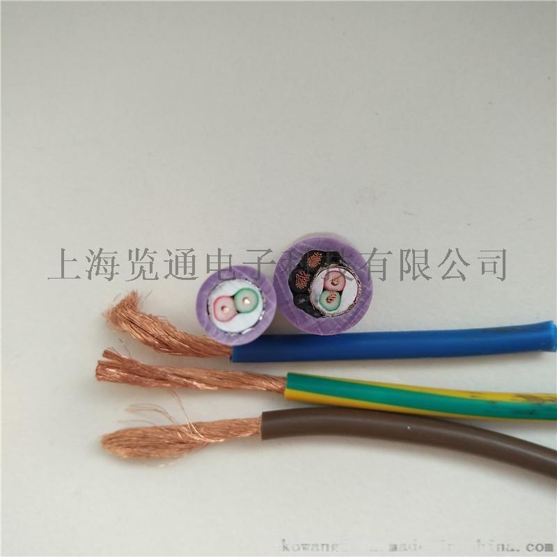 移動profibus-dp匯流排電纜