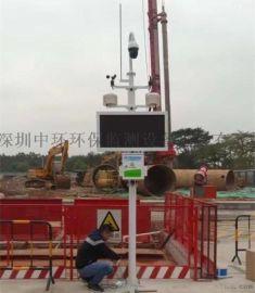 **环保扬尘视频监控设备 PM2.5PM10监测