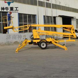 厂家直销拖车折臂式升降机高空作业升降车