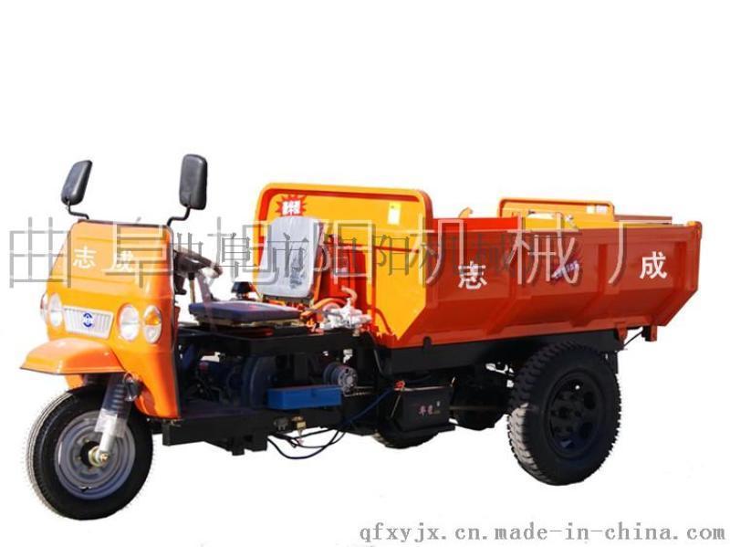 农用三轮车工程矿用柴油三轮车18马力翻斗自卸车