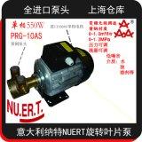全進口550W1000升流量高壓反滲透泵