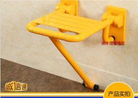 支撑沐浴椅丨支撑沐浴凳丨卫生间扶手厂家直供