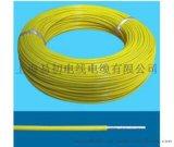 易初电线电缆 PTFE氟塑料高温线 250度