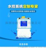 北方澡堂智能水控机  电子阀水控机