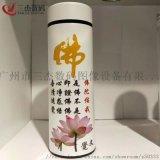 陶瓷酒瓶方形酒盒圆柱体保温杯uv打印机福清厂家