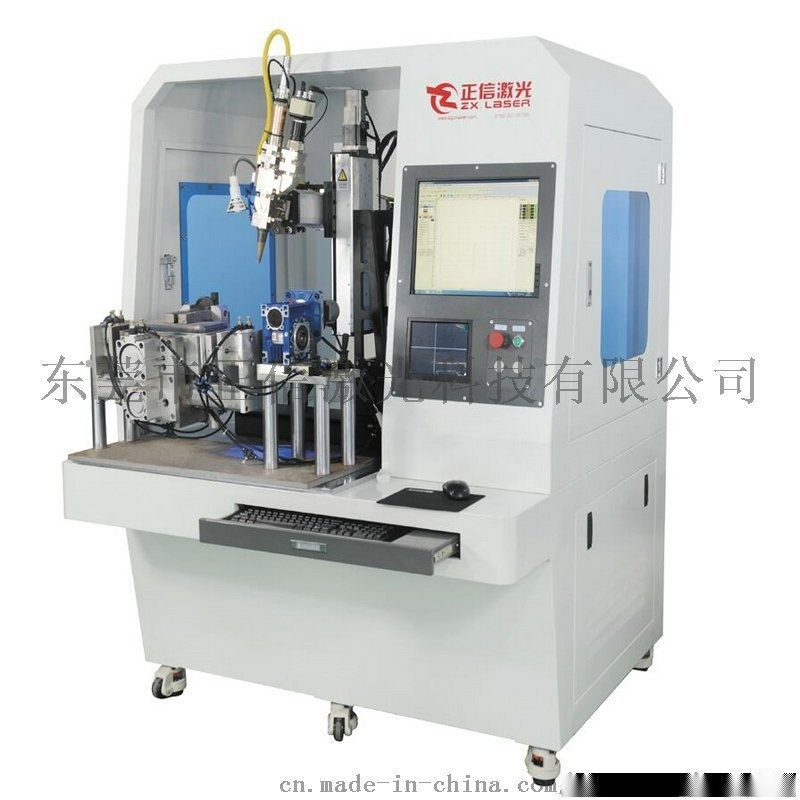 进口汽车配件激光焊机 大功率焊接机金属激光点焊
