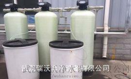 全自动软化水设备软化水装置