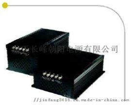 朝阳电源4NIC-TX240通信电源
