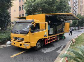 幹溼分離車污水處理車