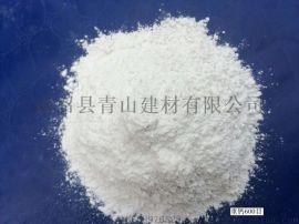 南召重钙厂家直供325目优质双飞粉年产量50万吨