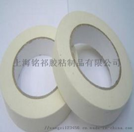 皱纹纸胶带上海生产厂家