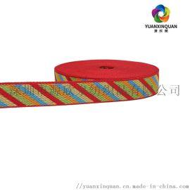 源欣泉品牌 提花織帶支持訂製滌綸織帶紡織輔料