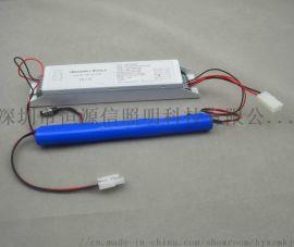 一体式LED 灯管应急电源