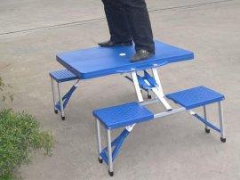 折叠桌(9919)