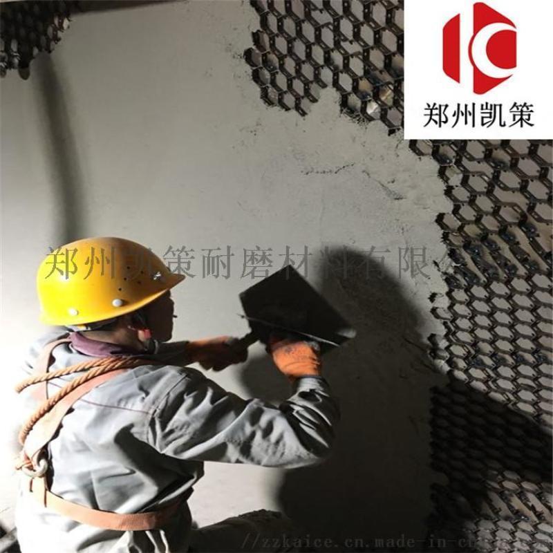 耐磨陶瓷涂料 水泥厂耐磨陶瓷胶泥 高温浇注料