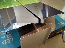 金属镜面铝板,金属灯具反光板,镜面墙板装饰