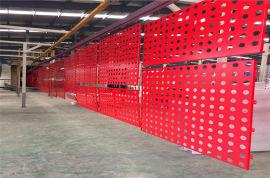 铝合金冲孔铝单板 金属圆孔铝单板 穿孔铝单板