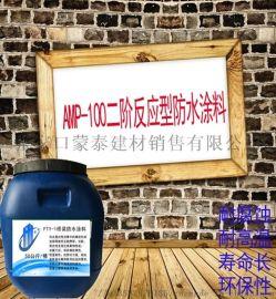 江苏氯丁胶乳防水砂浆供应商