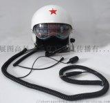 航空飛行摩托車頭盔艾可慕ICOM IC-A24