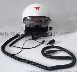 航空飞行摩托车头盔艾可慕ICOM IC-A24