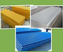 横向格栅 玻璃钢单向网格板 庭院格栅生产厂家