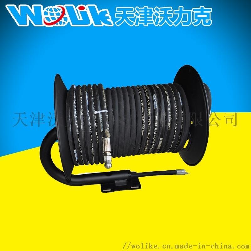 沃力克WL150L下水管道疏通机
