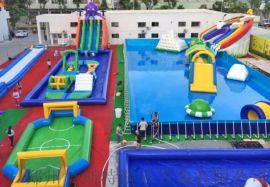 大型水上乐园儿童充气水滑梯游乐好玩赚钱