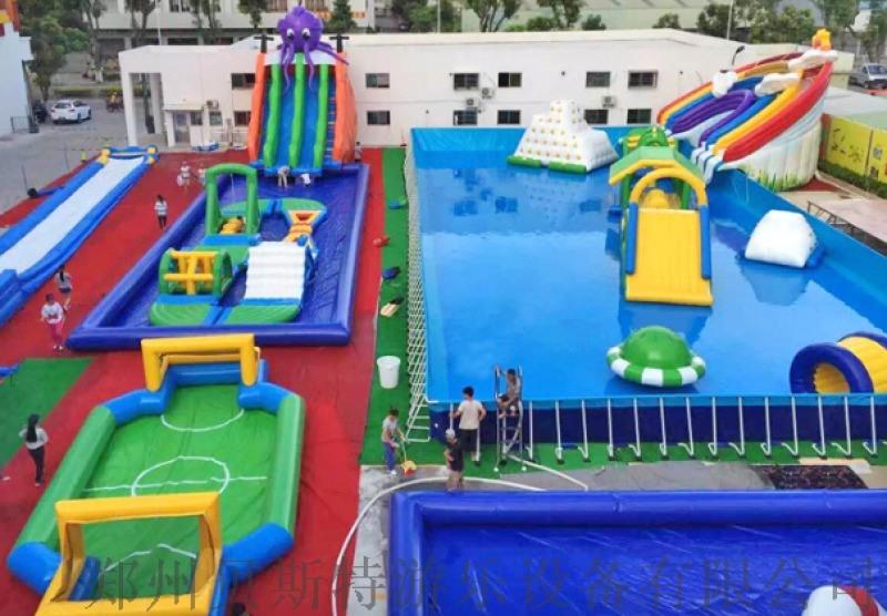 大型水上樂園兒童充氣水滑梯遊樂好玩賺錢