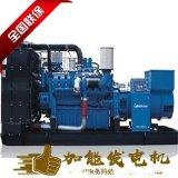 东莞发电机厂家 三菱发电机销售