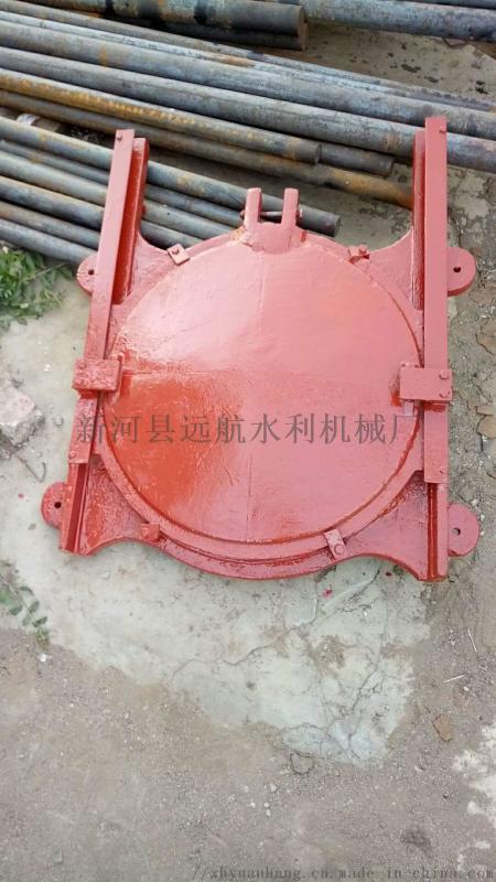 3T电动头启闭机 600铸铁闸门 远航水利