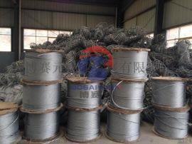 贵州厂家直销安顺边坡柔性防护网,sns主动防护网