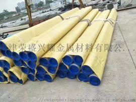供应阳湖牌316L不锈钢无缝管  大口径不锈钢管
