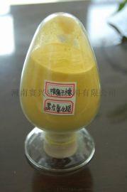 饮用水级聚合氯化铝pac